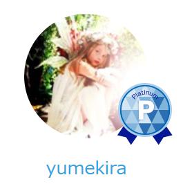 yumekira先生の画像