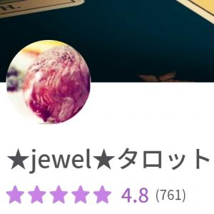 jewel先生 MIROR