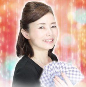 凛子先生 スピカ 占い