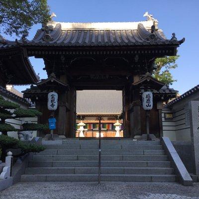 和歌山 占い 霊現寺