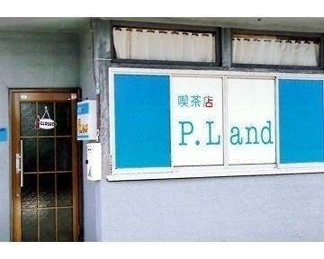 富山 占いカフェ ピーランド(P.LAND)