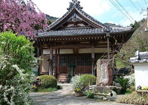 和歌山 占い 妙宣寺