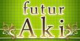 加古川 当たる占い futurAki