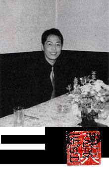 加古川 当たる占い師 雄映先生